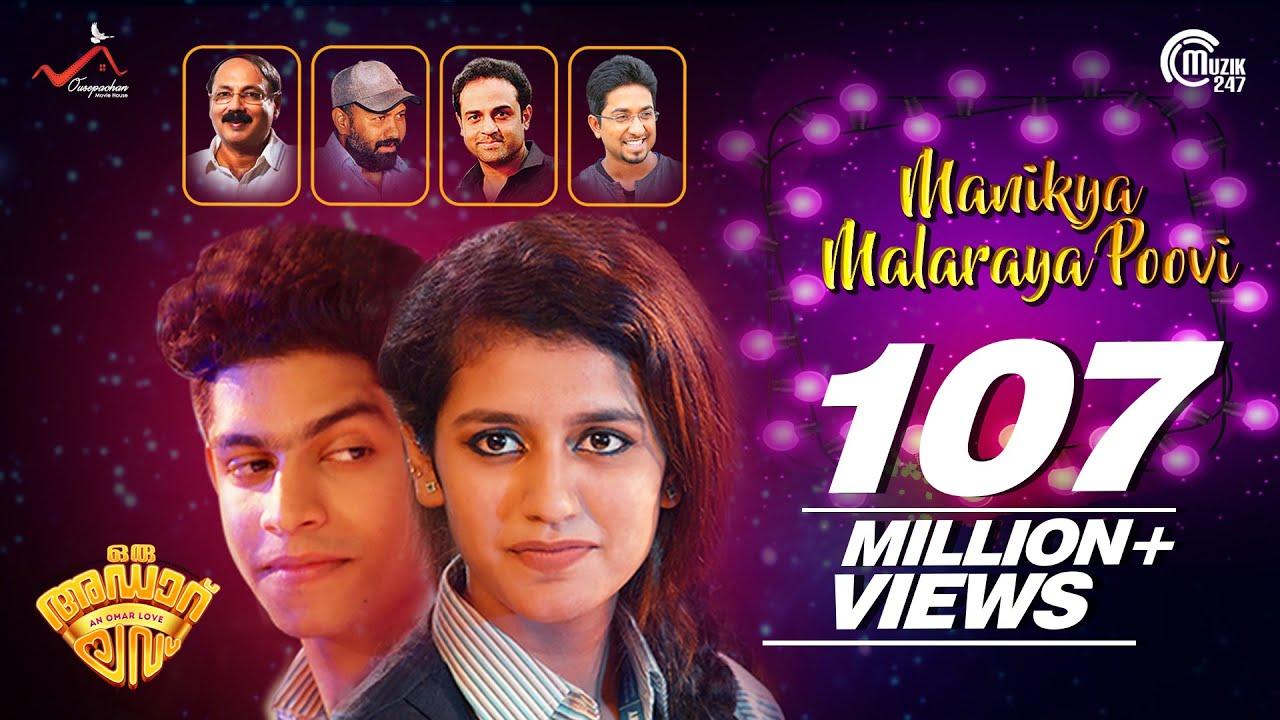 Image result for Oru Adaar Love | Manikya Malaraya Poovi Song Video| Vineeth Sreenivasan, Shaan Rahman, Omar Lulu |HD