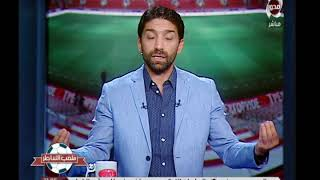 Download ملعب الشاطر | اسلام الشاطر ينتقد استوديو التحليلي لمباراة الاهلي لقناة bein sports Video
