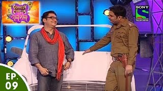 Download Mythological, Historical Special- Episode-9- Comedy Circus Ke Tansen Video