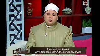 Download المسلمون يتساءلون  الزكاة على المال عند الحاجة Video