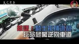 Download 雄警用愛與鐵血捍衛港都41 Video