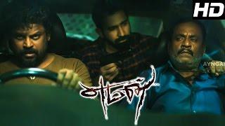 Download Yaman | Yaman full Tamil Movie scenes | Vijay Antony warns Marimuthu | Vijay Antony best Mass scene Video
