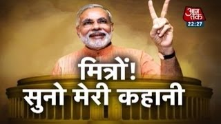 Download The story of Narendra Modi in his own words Video