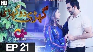 Download Ghari Do Ghari - Episode 21 | Aplus ᴴᴰ Drama | Junaid Khan, Nausheen Shah, Moomal Khalid Video