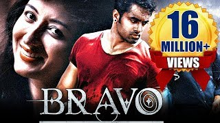 Download Bravo (2017) Latest South Indian Full Hindi Dubbed Movie | New Released Action Thriller Dubbed Movie Video