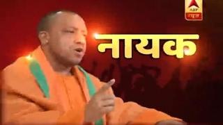 Download CM Yogi Adityanath's 'Nayak' avatar, paid surprise visit to Hazratganj Police Station in L Video