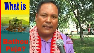 Download What Is Bathou Puja? || Biswajit Daimary Explains || Silver Jubilee Celebration Of Bathou Mahasabha Video