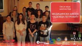 Download Moja Škola - Medicinska škola ″Nadežda Petrović″ Video
