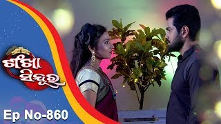 Download Sankha Sindura Ep 860 21st October 2017 Video