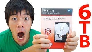 Download 超大容量!6TBのHDD開封レビュー!WD REDのPROじゃないやつ Video