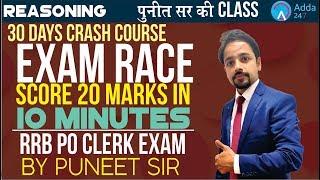 Download IBPS RRB PO/Clerk | Exam Race Score 20 marks in 10 min | Reasoning | Puneet Sir Ki Class Video