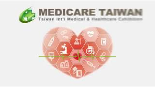 Download 2017 MEDICARE & SenCARE 亞洲醫療照護專業採購平台 Video