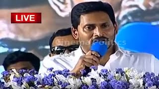 Download AP CM YS Jagan Counter TO Pawan Kalyan, Chandrababu, Venkaiah Naidu | #YSJagan | #CinemaPoliticsLive Video