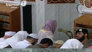 Download Madinah Fajr 12th April 2015 led by Sheikh Salah al Budair Video