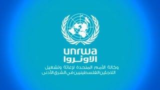 Download الطريقة الصحيحة للتسجيل في موقع الأنروا حصريا jobs.unrwa.org Video