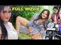 Download #Pawan Singh, #Kajal Raghwani, New Release Bhojpuri Movie 2018 - ″TERE JAISA YAAR KAHAN″ Video