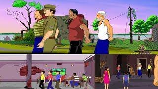 Download SURANGO RAHASYO  HD  PANDOB GOYENDA   BANGLA CARTOON Video