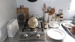 Download 도쿄일상 브이로그, 에비스 filtopierre카페 투어, 恵比寿のカフェ巡り, living in Tokyo Video