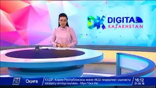 Download Выпуск новостей 16:00 от 21.03.2018 Video