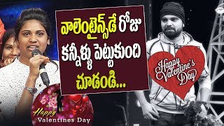 Download EXPRESS Raja 368 PROMO | Girl Cried on Valentines day special episode.. see her emotion Video