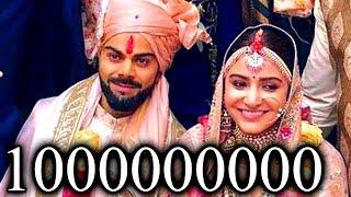 Download विराट अनुष्का की शादी में आया इतने करोड़ का खर्चा , जानकर रह जाएंगे हैरान Video