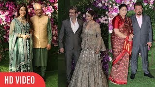 Download Real Life Couples at Akash Ambani - Shloka Mehta Wedding | Juhi Chawla, Raveena Tandon, Smriti Irani Video