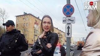 Download СтопХам - ″Москвичка в третьем колене″ Video