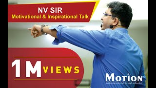 Download Motivational & Inspirational Video to students By NV Sir Video