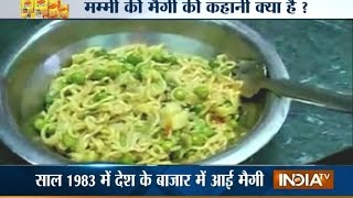Download Maggi Ban: Know How Maggi Came to India - India TV Video