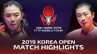 Download Ding Ning vs Jeon Jihee   2019 ITTF Korea Open Highlights (1/4) Video