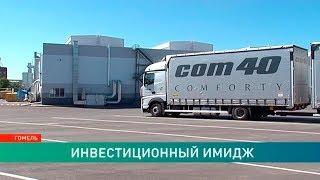 Download Мебель для Европы: Как работает свободная экономическая зона Гомеля? Video