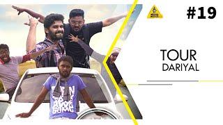 Download Tour Dariyal   #19 Video