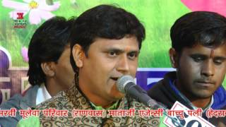Download aai mataji bhajan new shankar tak live 2016 Video
