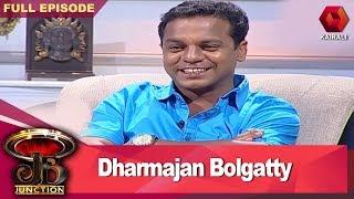Download JB Junction - Dharmajan Bolgatty | 20th January 2018 | Full Episode Video