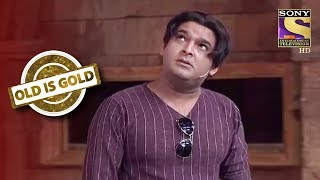 Download Kapil's Film Cast | Old Is Gold | Comedy Circus Ke Ajoobe Video