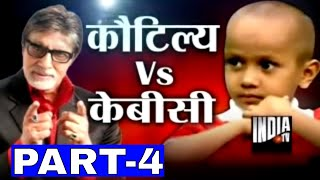 Download KBC with Human Computer Kautilya Pandit (Part 4) - India TV Video