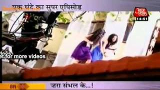 Download Abhay and Piya SBS Video