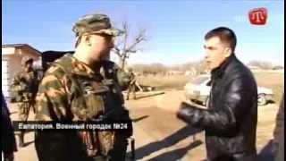 Download Видео ПН: Разговор российских военных с жителями Крыма Video
