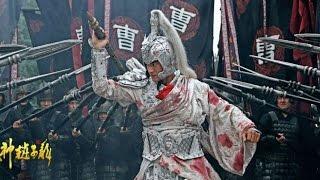 Download จูล่งฝ่าทัพรับอาเต๊า | Chinese Hero Zhao Zi Long Video