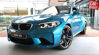 Download INSIDE the NEW BMW M2 LCI 2017 | Interior Exterior DETAILS w/ REVS Video