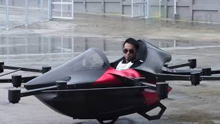 Download Mega Factory for Flying Cars Video