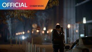 Download [슬기로운 감빵생활 OST] 박보람 (Park BoRam) - 꿈만 같아 (Like A Dream) MV Video