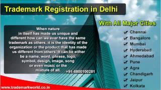 Download Trademark Application India File Right Now TM Registration Video
