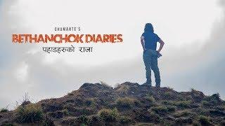 Download BETHANCHOK DIARIES, Trip to the KING of HILLS- Weekend Getaways, Kavre, Bethanchok Narayanthan Video