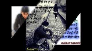 Punjabi Very Sad Status - Ehsaas | Sheera Jasvir | Punjabi