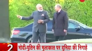 Download News 100: PM Modi in Russia today, to meet Putin for strengthening ties between two countries Video