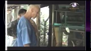 Download [โหดหวีดสยอง] ตอน ″ฆ่าเมียให้งูกิน″ Video