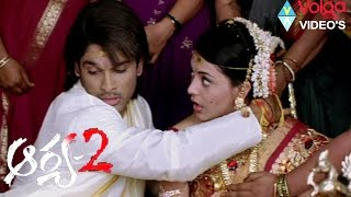 Download Arya 2 Telugu Movie Parts 9/14 - Allu Arjun, Kajal Aggarwal, Navdeep Video