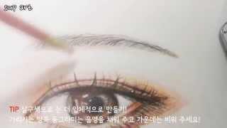 Download [수브] 색연필로 눈 그리기 Video