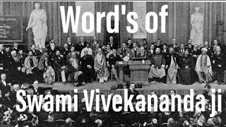 Download Real voice of Swami Vivekananda's Chicago speech going viral 11 th September 1893 Video